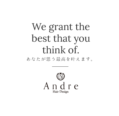 We grant the best that you think of